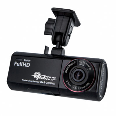 KJB Security Products DAS-3000HD Dash Camera